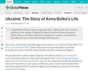 "Cтаття ""The Story of Anna Boiko's Life"""